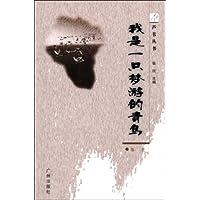 http://ec4.images-amazon.com/images/I/51nXY0zd4qL._AA200_.jpg