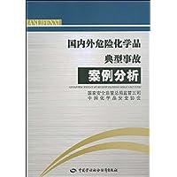 http://ec4.images-amazon.com/images/I/51nXn64eCWL._AA200_.jpg