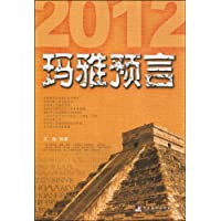 http://ec4.images-amazon.com/images/I/51nXoZQpoVL._AA200_.jpg