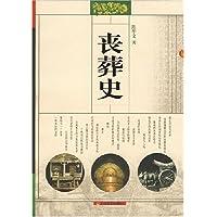 http://ec4.images-amazon.com/images/I/51nXopT5V4L._AA200_.jpg