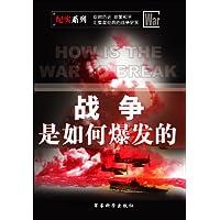 http://ec4.images-amazon.com/images/I/51nYQTOx8WL._AA200_.jpg