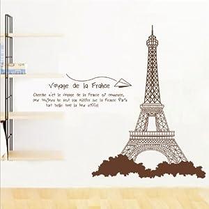 口口 墙贴 巴黎铁塔 埃菲尔铁塔2墙纸 墙贴 贴 书法 国画 sj-350 2162