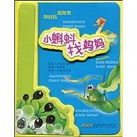 http://ec4.images-amazon.com/images/I/51nYxtZ6%2BHL._AA200_.jpg