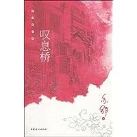 http://ec4.images-amazon.com/images/I/51nYya7eiYL._AA200_.jpg