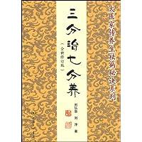 http://ec4.images-amazon.com/images/I/51nZDrQfzqL._AA200_.jpg