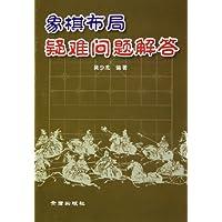 http://ec4.images-amazon.com/images/I/51nZHSYgjiL._AA200_.jpg
