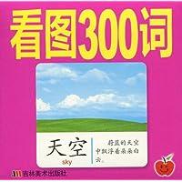 http://ec4.images-amazon.com/images/I/51nZZzmhEyL._AA200_.jpg