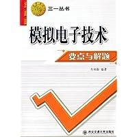http://ec4.images-amazon.com/images/I/51nZazwTH2L._AA200_.jpg
