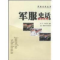 http://ec4.images-amazon.com/images/I/51nZbGU0GmL._AA200_.jpg