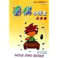 http://ec4.images-amazon.com/images/I/51na2Q9s2SL._AA200_.jpg