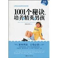 http://ec4.images-amazon.com/images/I/51na6S8iAuL._AA200_.jpg