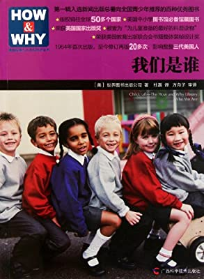 HOW & WHY美国经典少儿百科知识全书:我们是谁.pdf
