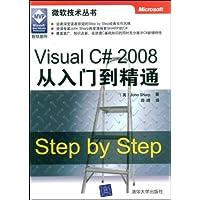 http://ec4.images-amazon.com/images/I/51nb99DmBYL._AA200_.jpg