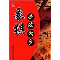 http://ec4.images-amazon.com/images/I/51nbE1ka99L._AA200_.jpg