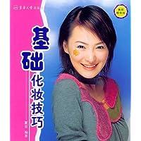 http://ec4.images-amazon.com/images/I/51nbURQliVL._AA200_.jpg