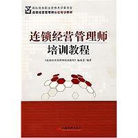 http://ec4.images-amazon.com/images/I/51nbX2%2BsTrL._AA200_.jpg