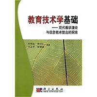 http://ec4.images-amazon.com/images/I/51nciCJQG6L._AA200_.jpg
