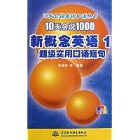 http://ec4.images-amazon.com/images/I/51ndJ7KQyrL._AA200_.jpg