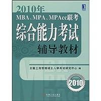 http://ec4.images-amazon.com/images/I/51ne82YlKqL._AA200_.jpg