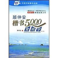 http://ec4.images-amazon.com/images/I/51neGXD1ELL._AA200_.jpg