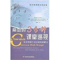http://ec4.images-amazon.com/images/I/51nf98Gq%2B1L._AA200_.jpg
