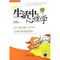 http://ec4.images-amazon.com/images/I/51nfdsxdV4L._AA200_.jpg