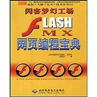 http://ec4.images-amazon.com/images/I/51nfiSornlL._AA200_.jpg
