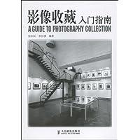 http://ec4.images-amazon.com/images/I/51ngRCq6dHL._AA200_.jpg
