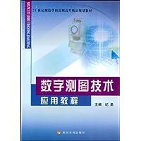 http://ec4.images-amazon.com/images/I/51nglLhhtFL._AA200_.jpg