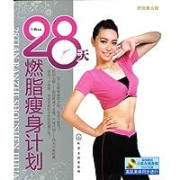 http://ec4.images-amazon.com/images/I/51ngrgmiPRL._AA200_.jpg