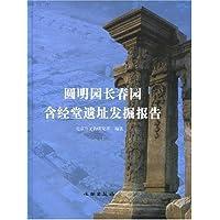 http://ec4.images-amazon.com/images/I/51nhnmtbr9L._AA200_.jpg