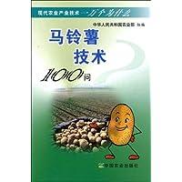 http://ec4.images-amazon.com/images/I/51nirmq-1TL._AA200_.jpg