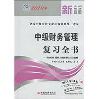 http://ec4.images-amazon.com/images/I/51nivU-CA%2BL._AA200_.jpg