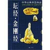 http://ec4.images-amazon.com/images/I/51njH79UVgL._AA200_.jpg