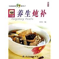 http://ec4.images-amazon.com/images/I/51njJ81SfdL._AA200_.jpg