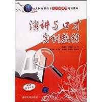 http://ec4.images-amazon.com/images/I/51nkF520hxL._AA200_.jpg