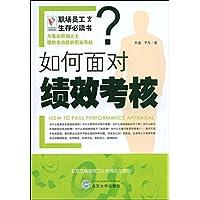 http://ec4.images-amazon.com/images/I/51nkUnA1CaL._AA200_.jpg