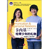 http://ec4.images-amazon.com/images/I/51nkhpC2coL._AA200_.jpg