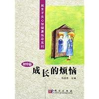 http://ec4.images-amazon.com/images/I/51nkj5gcsJL._AA200_.jpg