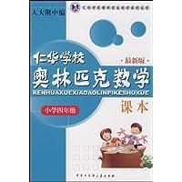 http://ec4.images-amazon.com/images/I/51nkmRmNrGL._AA200_.jpg