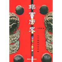 http://ec4.images-amazon.com/images/I/51nkneU1EnL._AA200_.jpg