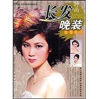 http://ec4.images-amazon.com/images/I/51nkuiEGi4L._AA200_.jpg