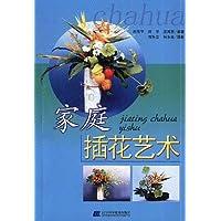 http://ec4.images-amazon.com/images/I/51nlZVZNEcL._AA200_.jpg