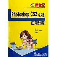 http://ec4.images-amazon.com/images/I/51nllg1xaVL._AA200_.jpg