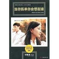 http://ec4.images-amazon.com/images/I/51nmIdg1q0L._AA200_.jpg