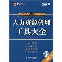 http://ec4.images-amazon.com/images/I/51noBqj5d9L._AA200_.jpg