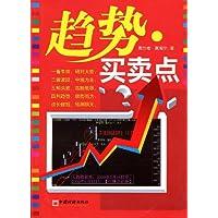 http://ec4.images-amazon.com/images/I/51noGu-rO8L._AA200_.jpg