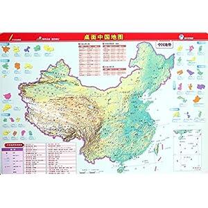 桌面中国地图图片