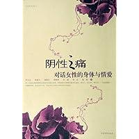 http://ec4.images-amazon.com/images/I/51npO782mML._AA200_.jpg