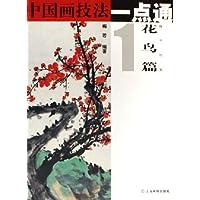 http://ec4.images-amazon.com/images/I/51npdRboCYL._AA200_.jpg